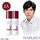 NARUKO牛爾 紅薏仁健康雪白化妝水2入 product thumbnail 1