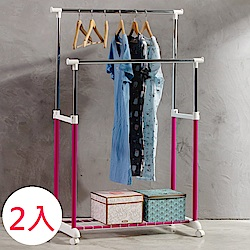 【日居良品】優惠2入組-MIT馬卡龍雙桿附置物底網雙桿伸縮曬衣架/曬衣桿