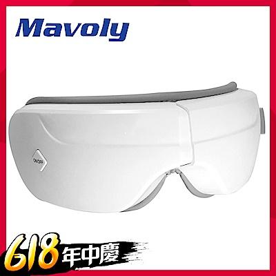 [時時樂限定]Mavoly 美樂麗 氣囊揉捏按摩 熱敷舒壓音樂眼罩 OA-26 眼部按摩機