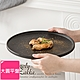Homely Zakka 北歐輕奢風黑色磨砂陶瓷餐具/牛排盤/西餐盤_大圓平盤25cm product thumbnail 1