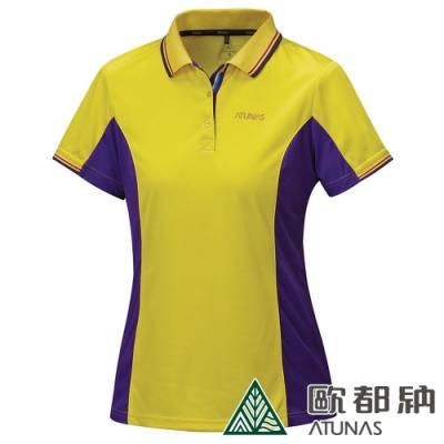 【ATUNAS歐都納】女款Atunas-Tex短袖POLO衫A-P1613W淺黃/紫