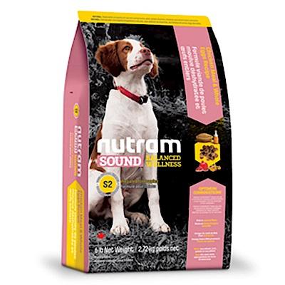 Nutram紐頓 S2 幼犬(雞肉+燕麥)配方 2.72KG