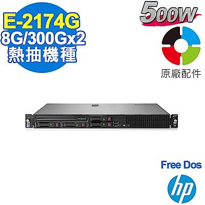 HP DL20 Gen10 伺服器 E-2174G/8G/300GX2/FD