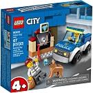 樂高LEGO 城市系列 - LT60241 警犬隊
