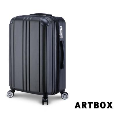ARTBOX 都會簡約 25吋鑽石紋質感行李箱(時尚黑)