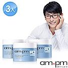 ampm牛爾【買1送2】1000分子玻尿酸超保濕凍膜 共3罐