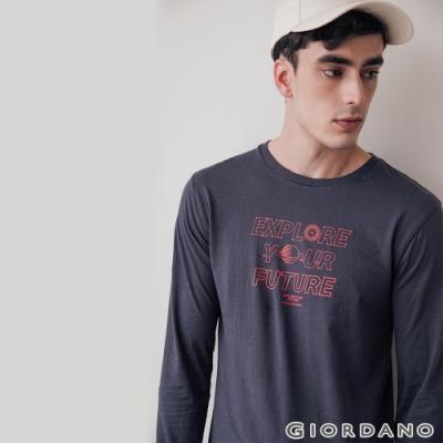 GIORDANO 男裝EXPLORE FUTURE印花長袖T恤- 12 石墨灰
