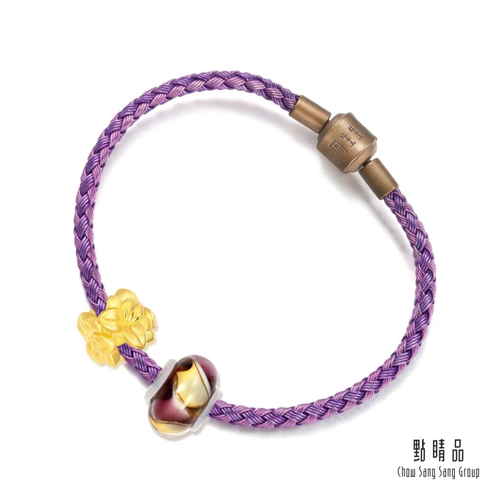 點睛品 Charme Murano Glass 忘憂草 彩色琉璃黃金串珠手環