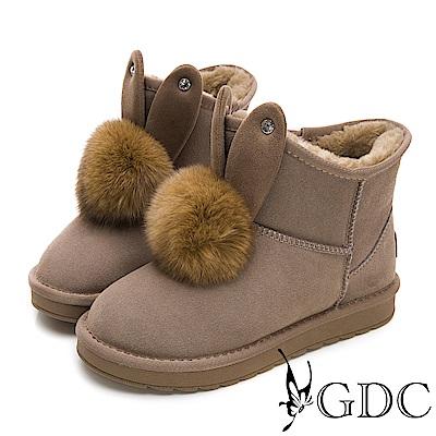 GDC-秋冬真皮可愛毛球小兔兔雪靴-卡其色