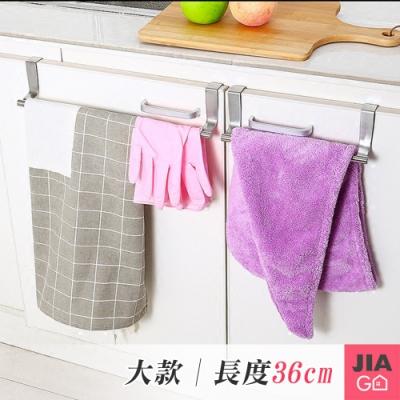 JIAGO 廚房掛式不鏽鋼毛巾架抹布架