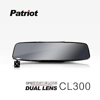 愛國者 CL300 GPS測速 1080P雙鏡頭行車記錄器-8H