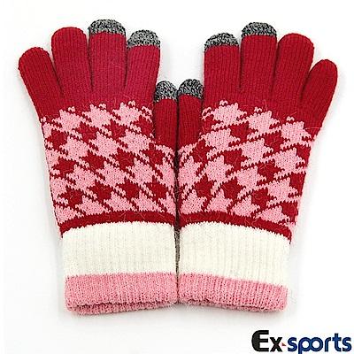 Ex-sports 智慧觸控 多功能手套(女用款-千鳥)