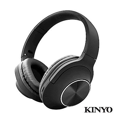 KINYO藍牙重低音頭戴式耳麥BTE3880