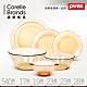 美國康寧 Pyrex 透明餐盤碗6件組 product thumbnail 1