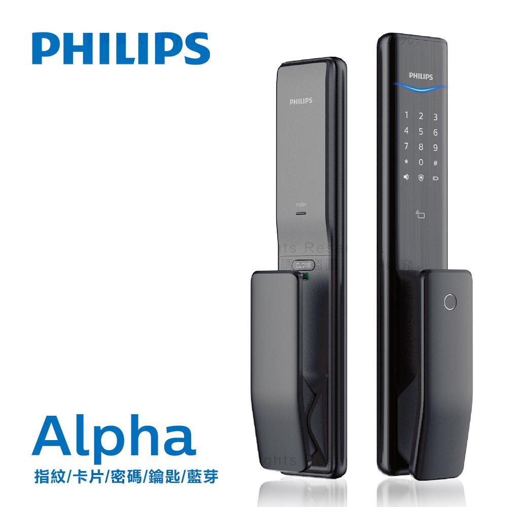 PHILIPS飛利浦指紋/卡片/密碼/鑰匙/藍芽電子門鎖Alpha-曜石黑(附基本安裝)