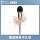 BEVY C. 雲朵蜜粉刷 #111(觸感輕柔不扎臉) product thumbnail 1