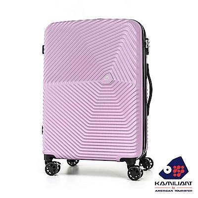 Kamiliant卡米龍 29吋Kami360放射耐刮四輪硬殼TSA行李箱(玫瑰粉)
