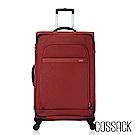 Cossack-LEADING領航 3 -29吋可放大行李箱(磚紅色)