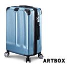 【ARTBOX】交織藍調 29吋避震輪附杯架可加大行李箱(冰藍色)
