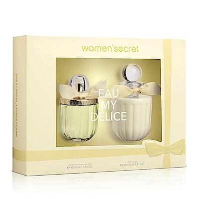 WOMEN' SECRET 繽紛樂活女性淡香水禮盒 送品牌針管&紙袋