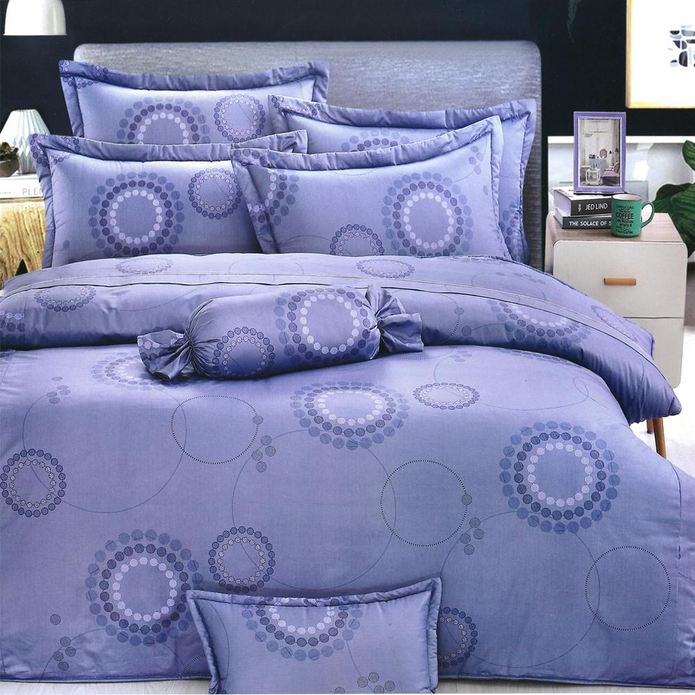 Carolan 圓粹-藍  雙人五件式純棉床罩組(台灣製)