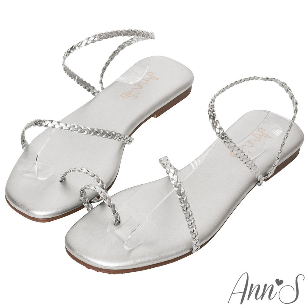Ann'S網紅都想要2.0編織弧線方頭平底涼鞋-銀(版型偏小)