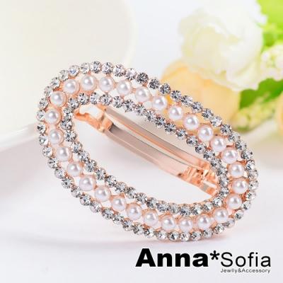 AnnaSofia 奢華珠鑽立體鏤曲弧 純手工小髮夾(橢圓形-金系)