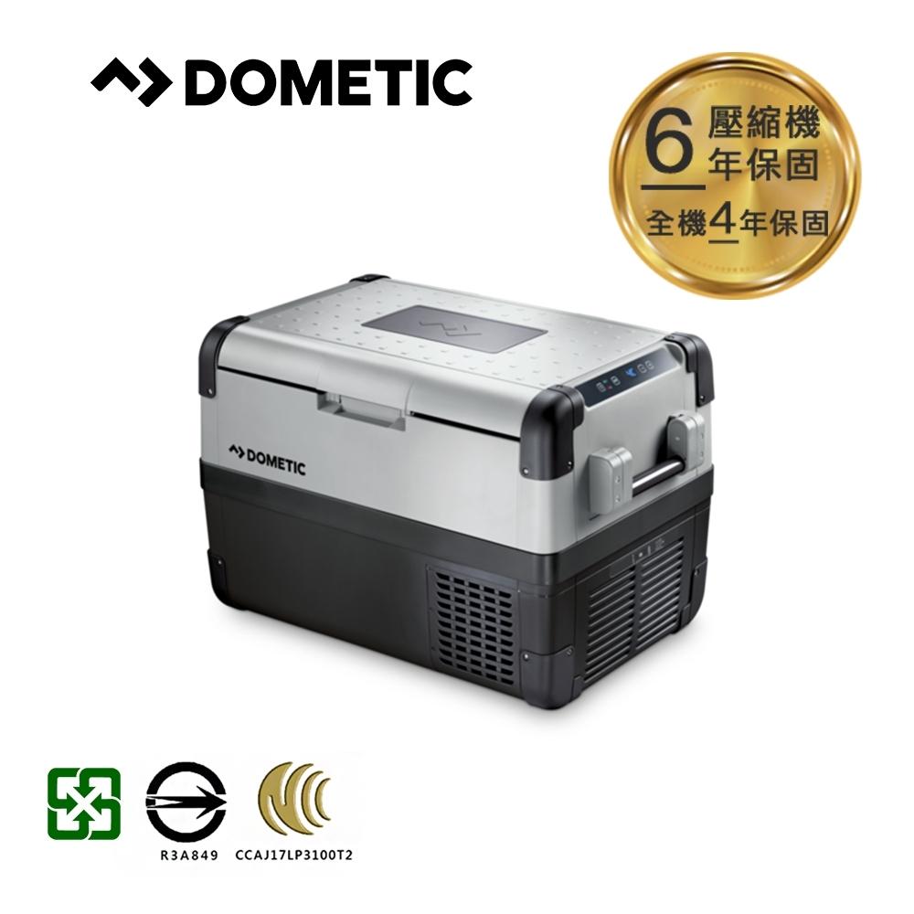 ★全新福利品★DOMETIC 最新一代CFX WIFI 系列智慧壓縮機行動冰箱 CFX50W