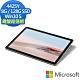 (鍵盤超值組)Microsoft 微軟 Surface GO 2 10.5吋平板筆電(4425Y/8G/128G SSD/W10S/白金) product thumbnail 1
