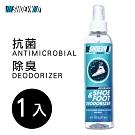 【RESHOEVN8R】鞋霸 清新香味全方位除臭殺菌噴霧(芳香噴霧)