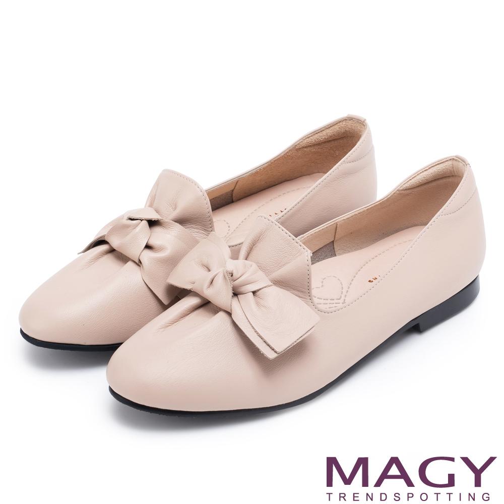 MAGY 樂活甜美 扭結蝴蝶結素面牛皮平底鞋-粉色