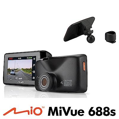 Mio MiVue 688S 大光圈GPS行車記錄器(黏支版)-急速配