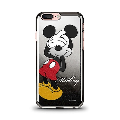 OpenBox iPhone 7 Plus 迪士尼金屬質感鏡面手機保護殼