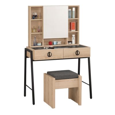 文創集 奧莉亞 現代3尺開門鏡台/化妝台組合(含化妝椅)-90x40.5x135cm免組