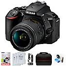 【優惠組】Nikon D5600 + 18-55mm 變焦鏡組 (公司貨)