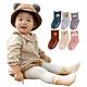 JoyNa【4雙入】兒童短襪 嬰幼寶寶襪子卡通鬆口防滑襪 product thumbnail 2