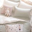 OLIVIA  TWINS 綠X米白 特大雙人床包被套四件組 MOC莫代爾棉 台灣製