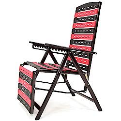 多角度休閒椅 海灘椅 折合椅 躺椅