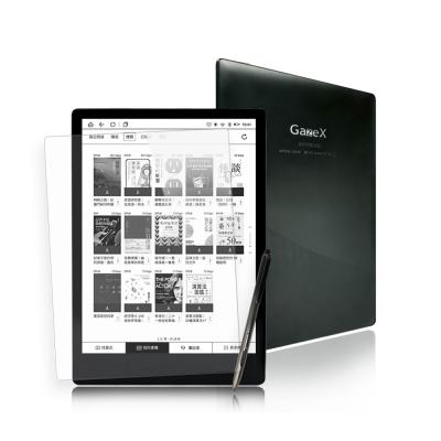 HyRead Gaze X 10.3吋電子紙閱讀器(內附全能觸控筆)