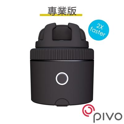 PIVO Pod Black 手機臉部追焦雲台-黑色專業版│APP遙控 串流直播平台