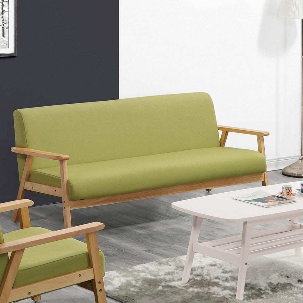 H&D 三人座綠色布沙發