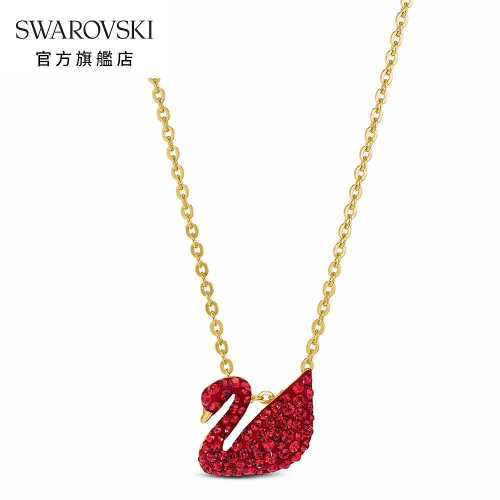 SWAROVSKI 施華洛世奇 Iconic Swan 淡金色紅天鵝項鍊 細碼