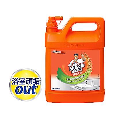 威猛先生 浴室全效清潔劑加侖桶-除垢4000ml