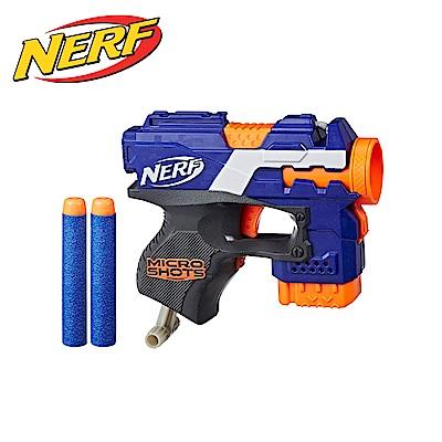 孩之寶Hasbro-NERF超微掌心雷(多款可選)