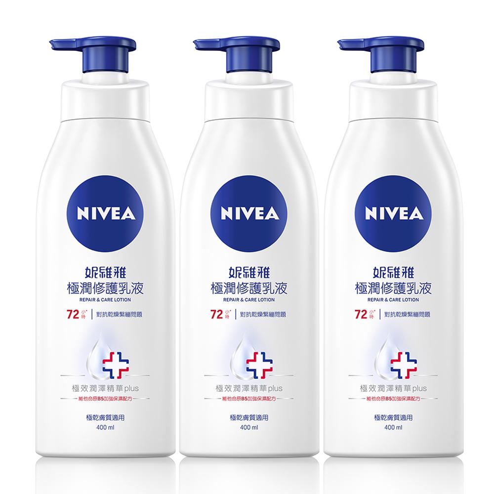 妮維雅 極潤修護乳液400ml 3入組
