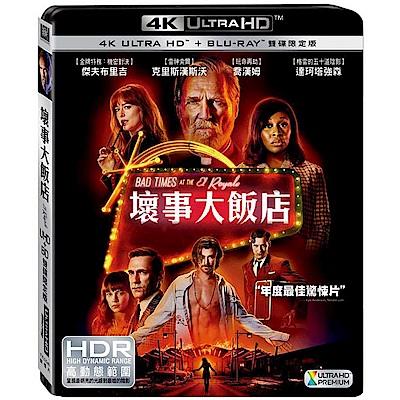 壞事大飯店 UHD+BD 雙碟限定版