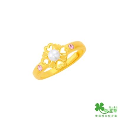 幸運草金飾 歲月靜好黃金/水晶/珍珠戒指