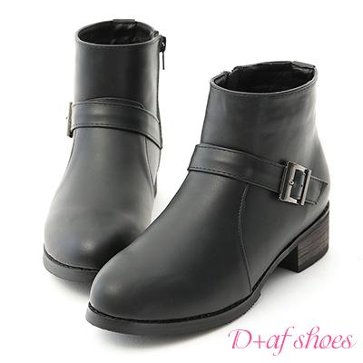 D+AF 簡約質感.百搭單釦環低跟短靴*黑
