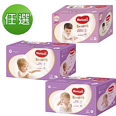 好奇 裸感紙尿褲 3包/箱(M/L/XL可選) (網路限定版)