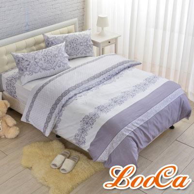 LooCa 優雅舞曲天絲超透氣四件式寢具組-加大6尺